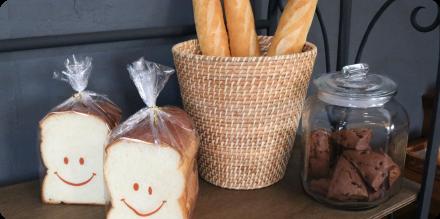 安心安全でおいしいパン